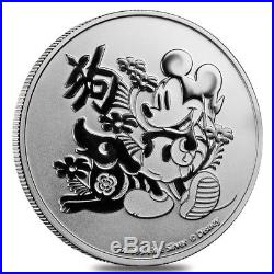 Lot of 100 2018 1 oz Niue Silver $2 Disney Year of the Dog BU 4 Tube, Lot of