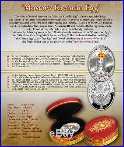 Niue 2013 MOSCOW KREMLIN EGG 2$ 56.56 g Silver Proof Coin SALE