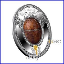 Niue 2018 2$ Karelian Birch Egg Imperial Fabergé Eggs series. 999 silver coin