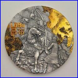 Niue -2019 Warriors Of Ancient China Lu Bu 3 oz Silver Coin
